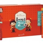 redginseng-honisyogun-5-7-20mlx30