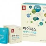redginseng-ipass-h-tablet-700mgx120
